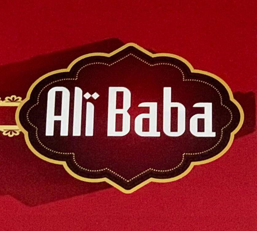 Ali Baba Hallall
