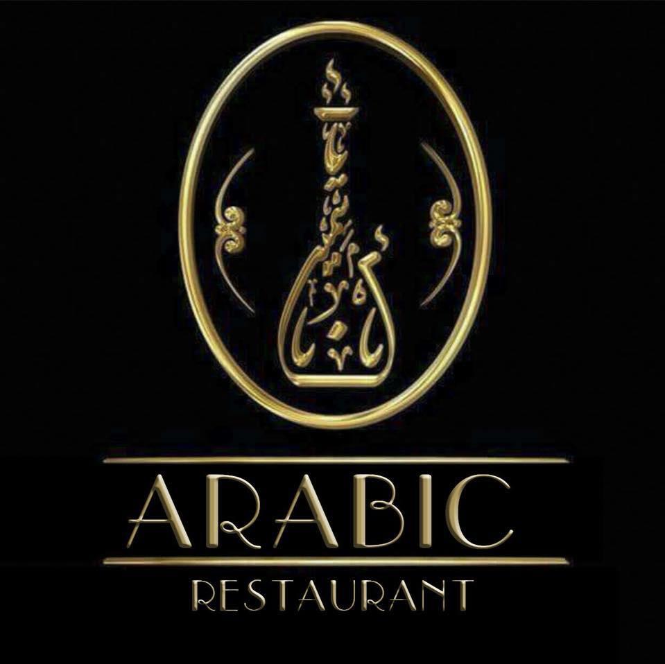 Arabic Restorant